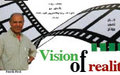 Vision of reality